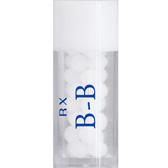 RX B-B / アールエックス ビービー (小ビン) 血液浄化 ホメオパシージャパン レメディー