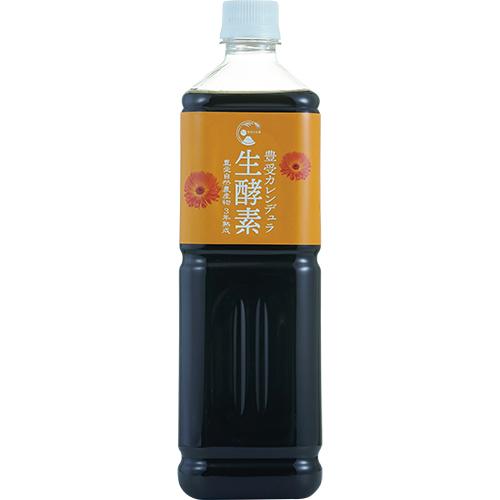 カレンデュラ生酵素 日本豊受自然農