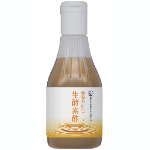 カレンデュラ生酵素酢 200ml 日本豊受自然農