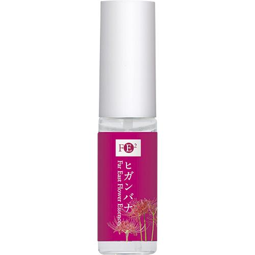 日本の花のフラワーエッセンス FE2  ヒガンバナ 彼岸花