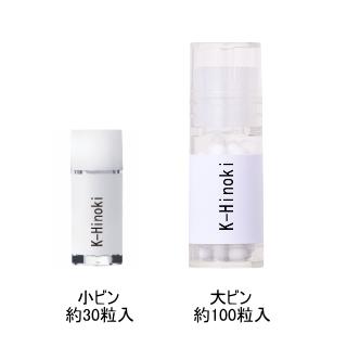K-Hinoki ケーヒノキ ヒノキの花粉のレメディー