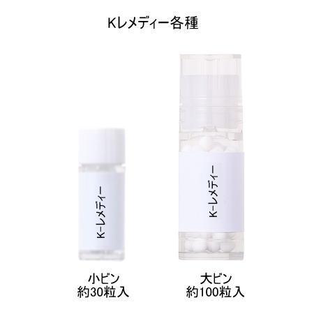 Kレメディー 環境対策レメディー ホメオパシージャパン