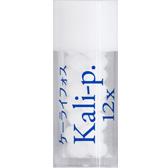 Kali-p.12X ケーライフォス ティッシュソルト(生命組織塩) ホメオパシージャパン