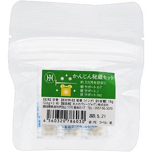 かんじん秘蔵セット ホメオパシージャパン レメディー