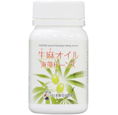 生麻オイル 海藻ビーンズ ホメオパシージャパン 日本豊受自然農