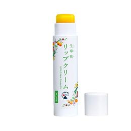 生草花 リップクリーム ホメオパシージャパン レメディー 日本豊受自然農