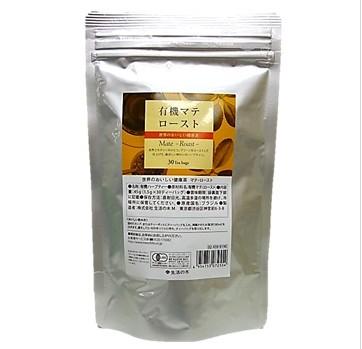 有機マテ・ロースト 30TB  生活の木 マテ茶