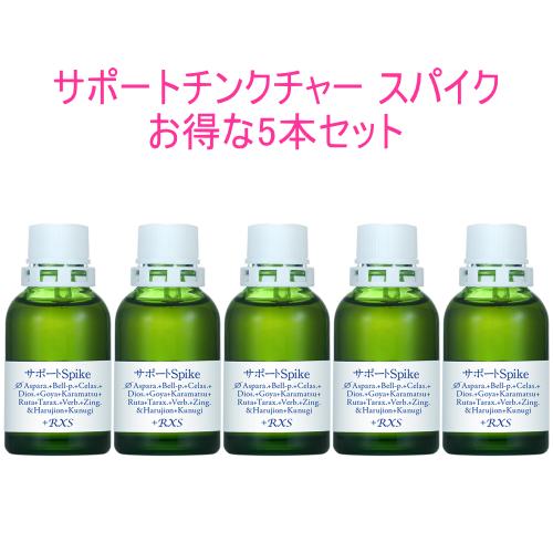 サポートチンクチャースパイク Spike ホメオパシージャパン