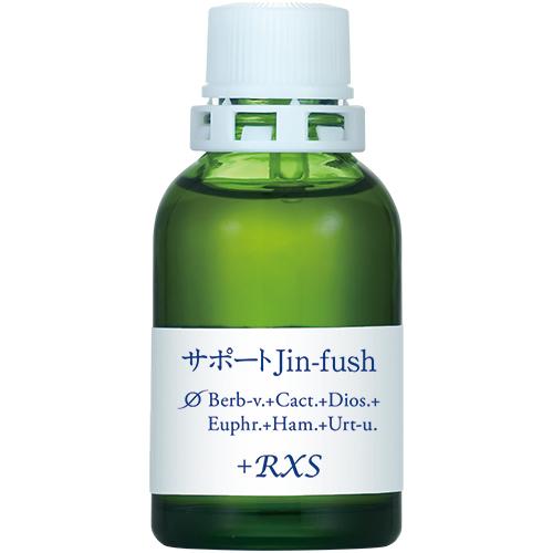 MT)サポートφJin-fush サポートチンクチャージンフシュ ホメオパシージャパン