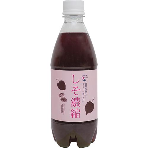 しそ濃縮 日本豊受自然農 ホメオパシージャパン レメディー入り
