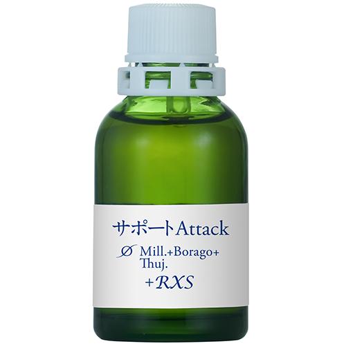 MT)サポートAttack サポートアタック マザーチンクチャー ホメオパシージャパン