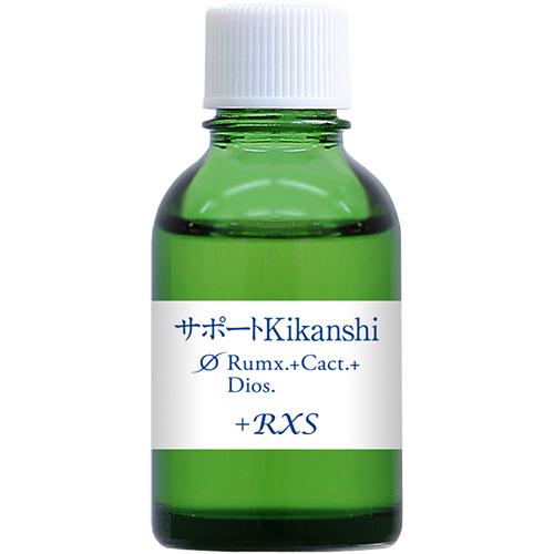 サポートチンクチャー サポートφKikanshi 気管支 マザーチンクチャー ホメオパシージャパン