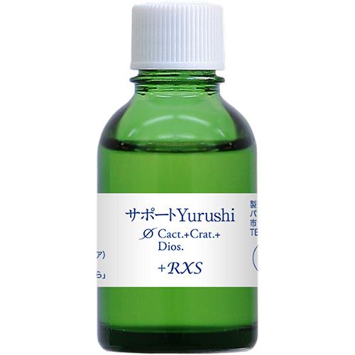 MT)サポートYurushi サポートユルシ マザーチンクチャー ホメオパシージャパン