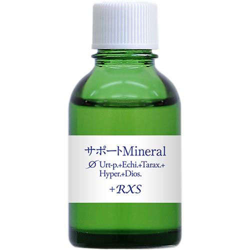 MT)サポートMineral  サポートミネラル マザーチンクチャー ホメオパシージャパン