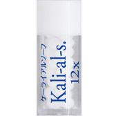 Kali-al-s.【新バイタル17】 / ケーライアルソーフ 12X (小ビン)/ホメオパシージャパン