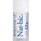 Nat-bic.【新バイタル23】 / ナットバイカーブ 12X (小ビン)/ホメオパシージャパン