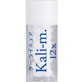 Kali-m.【新バイタル5】 / ケーライミュア 12X (小ビン)/ホメオパシージャパン