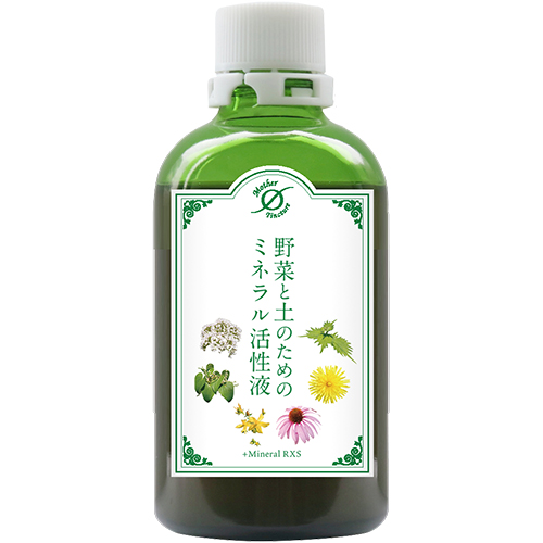 MT)野菜と土のためのミネラル活性液 ホメオパシージャパン マザーチンクチャー