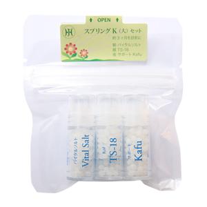 スプリングK(大)セット 花粉症 ホメオパシージャパン レメディー