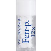 Ferr-p.【新バイタル4】 / ファーランフォス 12X (小ビン)/ホメオパシージャパン