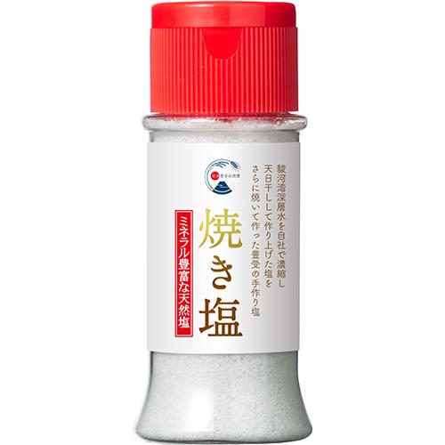 焼き塩 日本豊受自然農