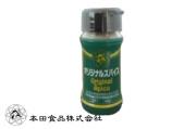 レトルト食品と調味料をメインに取り扱う京都の本田食品株式会社がお届けする本田オリジナルスパイス