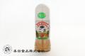 レトルト食品と調味料をメインに取り扱う京都の本田食品株式会社がお届けするお肉屋さんの特製ごまドレッシング