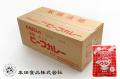 レトルト食品と調味料をメインに取り扱う京都の本田食品株式会社がお届けするお肉屋さんのビーフカレー(ホット)