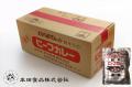 レトルト食品と調味料をメインに取り扱う京都の本田食品株式会社がお届けするお肉屋さんのビーフカレー(和牛)