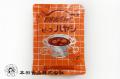 レトルト食品と調味料をメインに取り扱う京都の本田食品株式会社がお届けするお肉屋さんのビーフハヤシ