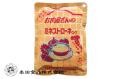 レトルト食品と調味料をメインに取り扱う京都の本田食品株式会社がお届けするお肉屋さんのミネストローネスープ