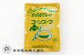レトルト食品と調味料をメインに取り扱う京都の本田食品株式会社がお届けするお肉屋さんのコーンスープ
