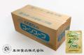 レトルト食品と調味料をメインに取り扱う京都の本田食品株式会社がお届けするお肉屋さんのコーンスープ(粒入り)