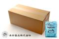 レトルト食品と調味料をメインに取り扱う京都の本田食品株式会社がお届けするお肉屋さんのクラムチャウダー
