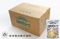 レトルト食品と調味料をメインに取り扱う京都の本田食品株式会社がお届けするお肉屋さんのふかひれスープ