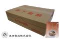 レトルト食品と調味料をメインに取り扱う京都の本田食品株式会社がお届けする牛すきやき丼