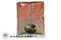 レトルト食品と調味料をメインに取り扱う京都の本田食品株式会社がお届けするお肉屋さんの牛すきやき丼
