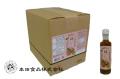 レトルト食品と調味料をメインに取り扱う京都の本田食品株式会社がお届けするお肉屋さんの梅シソノンオイルドレッシング