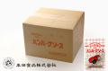 レトルト食品と調味料をメインに取り扱う京都の本田食品株式会社がお届けするハンバーグソース