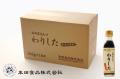 レトルト食品と調味料をメインに取り扱う京都の本田食品株式会社がお届けするお肉屋さんのわりした