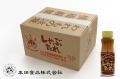 レトルト食品と調味料をメインに取り扱う京都の本田食品株式会社がお届けするお肉屋さんのしゃぶたれ