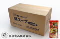 レトルト食品と調味料をメインに取り扱う京都の本田食品株式会社がお届けするお肉屋さんの鍋スープ(しょうゆ)