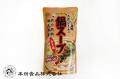 レトルト食品と調味料をメインに取り扱う京都の本田食品株式会社がお届けする2倍濃縮お肉屋さんの鍋ス−プ味噌味400g