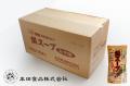 レトルト食品と調味料をメインに取り扱う京都の本田食品株式会社がお届けするお肉屋さんの鍋スープ(味噌)