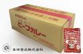 レトルト食品と調味料をメインに取り扱う京都の本田食品株式会社がお届けするお肉屋さんのビーフカレー辛口