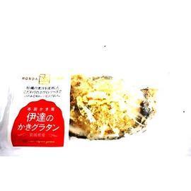 伊達の牡蠣グラタン