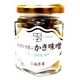かき味噌(青とうがらし入り)