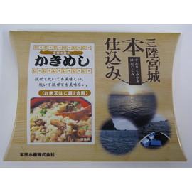 宮城県産 かき飯の素 2合用