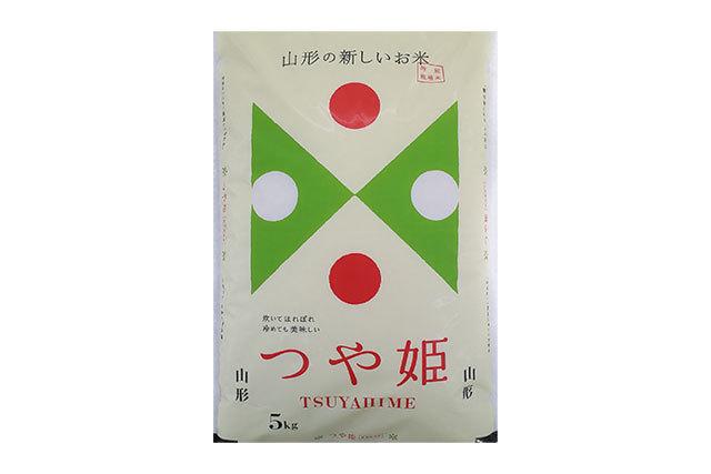山形県産【つや姫】精米5kg(令和2年産)
