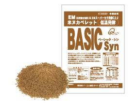 米ぬかペレット